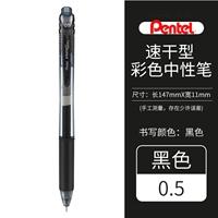 达伯埃DoubleA复印纸 A4 80g