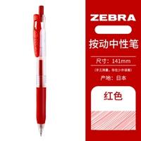 惠普HP复印纸 A4 70g 多功能复印纸(纯白)