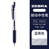 惠普HP复印纸 A4 80g 多功能复印纸(纯白)