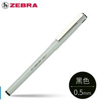 惠普HP复印纸 A4 70g 多功能复印纸(高白)