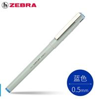 惠普HP复印纸 A4 80g 多功能复印纸(高白)