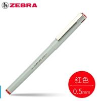 蓝百旺复印纸 A4 70g