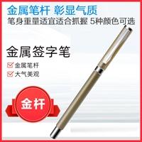 蓝百旺复印纸 A4 80g
