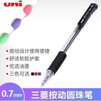 施乐复印纸 A4 80g Business复印纸