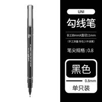 传美彩色复印纸 A4 80g(500张/包)<蓝色>