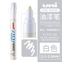 理光传真纸 A4 210*30m【12卷/箱,整箱销售】