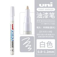 施乐复印纸 A3 90g Xprint炫美彩激纸(500张/包)