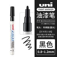 施乐复印纸 A3 100g Xprint炫美彩激纸(500张/包)