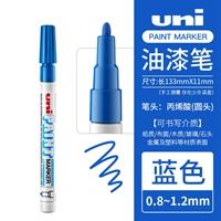 施乐复印纸 A3 120g Xprint炫美彩激纸(500张/包)