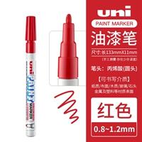 施乐复印纸 A3 160g Xprint炫美彩激纸(250张/包)