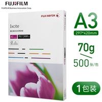 传美电脑打印纸 80列 241-2-1(白色/二联/不等分)不压线