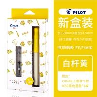 传美电脑打印纸 80列 241-3-1(白色/三联/不等分)不压线