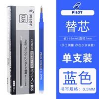 爱普生Epson喷墨打印纸 A4 102g(100张/包)
