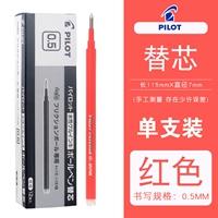爱普生Epson喷墨打印纸 A3 102g(100张/包)