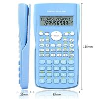 舒洁(Kleenex)200抽 袋装面巾纸 200*194mm 大幅(3包/提)