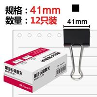 得力(deli)圆形垃圾桶 小号<蓝色>