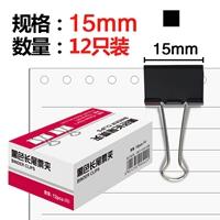 得力(deli)方形垃圾桶<黑色>