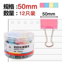 得力(deli)方形垃圾桶<灰色>