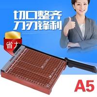 立顿 黄牌精选红茶 2g*100包