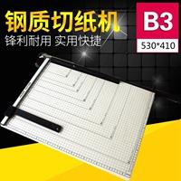 立顿 茉莉花茶 2g*100包