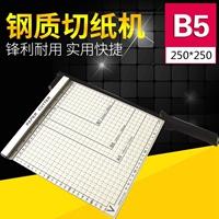 立顿 黄牌精选红茶 2g*25包