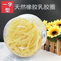 立顿 绿茶 2g*25包