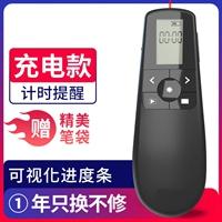 立顿(Lipton)车仔 绿茶 2g*200包