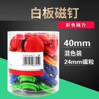 雀巢(Nestle)1+2原味咖啡 1.5kg/盒(15g*100条)