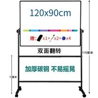 悠诗诗(UCC)原味综合咖啡粉 400g