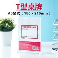统一 鲜橙多 450ml【15瓶/箱,整箱销售】