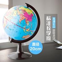 白猫 冷水速洁无磷洗衣粉 1.2kg
