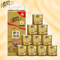 蓝月亮洗手液 芦荟抑菌 500g瓶装