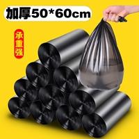 红桔 苹果自封袋 1号(50mm*72mm)100个装