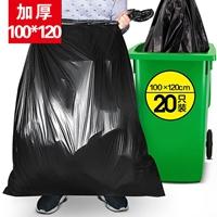 红桔 苹果自封袋 3号(70mm*100mm)100个装