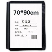 红桔 苹果自封袋 11号(277mm*395mm)100个装