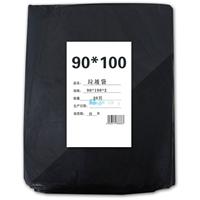 气垫膜 珍珠棉(宽1.1m*厚度0.5mm*长50m)