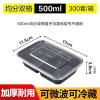 东迅 带盖瓦楞纸板箱 小号(长363*宽290*高106mm)【2个/包,整包销售】