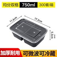 东迅 带盖瓦楞纸板箱 中号(长363*宽290*高160mm)【2个/包,整包销售】