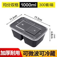 东迅 带盖瓦楞纸板箱 大号(长363*宽290*高320mm)【2个/包,整包销售】