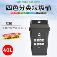 3M耐适康 舒适保暖口罩 8550L(成人男士)