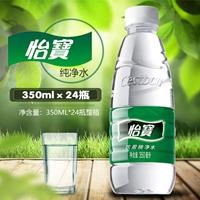 得力(deli)半包胶文件夹 A4 8寸长押夹<蓝色>
