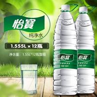 得力(deli)半包胶文件夹 A4 8寸长押夹+板夹<蓝色>
