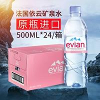 得力(deli)半包胶文件夹 A4 2孔D型夹+板夹<蓝色>