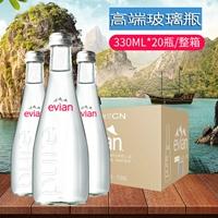 得力(deli)标准型PP文件夹 A4 单强力夹+插袋<黑色>