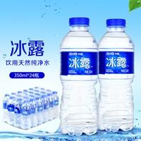 得力(deli)标准型PP文件夹 A4 单强力夹+插袋<蓝色>