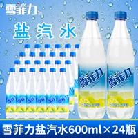 得力(deli)标准型PP文件夹 A4 双强力夹<蓝色>