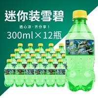 得力(deli)标准型PP文件夹 A4 单弹簧夹+插袋<蓝色>