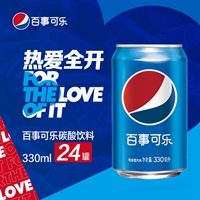 得力(deli)标准型PP文件夹 A4 8寸长押夹+插袋<黑色>