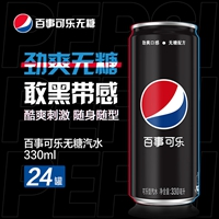 得力(deli)标准型PP文件夹 A4 8寸长押夹+插袋<蓝色>