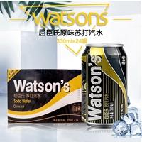 得力(deli)标准型PP文件夹 A4 8寸长押夹+板夹<黑色>